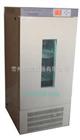 低溫生化培養箱(100L)