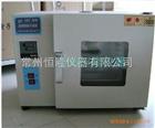 101-1BA电热恒温鼓风干燥箱