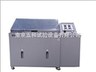 YWX-250GJB150.11-86新型盐雾箱
