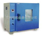 GZX-GF101-0-S鼓風干燥箱