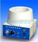 100ml、250ml磁力搅拌电热套|磁力搅拌加热套