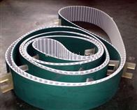 T2.5-245进口T型齿工业同步带,耐高温同步带