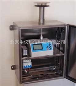全天候PM2.5颗粒物测量仪