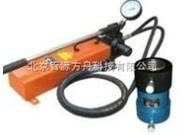 单作用穿心液压千斤顶HJH30-150