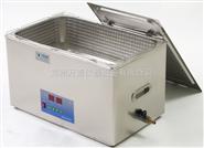 10L/15L/22L数码超声波清洗机