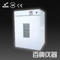 PYX-DHS·350-LBY-Ⅱ隔水式电热恒温培养箱生产厂家