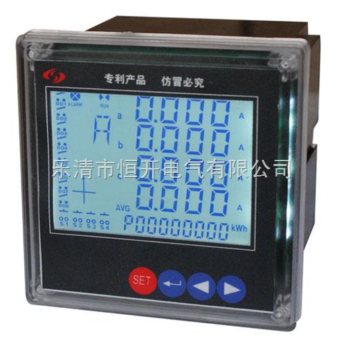 上下限越限报警功能 用途:适用于各种进线回路,大容量配出电回路中电