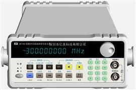 SP1461-VI南京盛普SP1461-VI数字合成高频标准信号发生器(100kHz~600MHz)