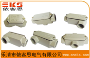 YHXe铸钢防爆穿线盒,YHXe-A B C D E F G H防爆穿线盒规格 沈阳穿线盒批发