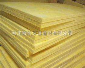 廠房用彩鋼巖棉板價格 墻體巖棉板 外墻巖棉板