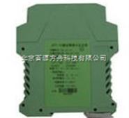 隔离式安全栅GS8034-EX
