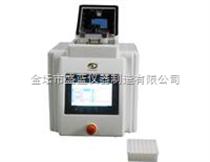 scientz-48高通量組織研磨器