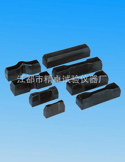 哑铃裁刀GB/T8804.2-2003