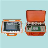 BCHZC-III多次脉冲电缆故障测试仪