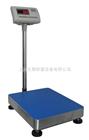 玉溪100KG/公斤/千克打印电子台秤