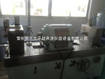 CUT-2010AII型鋼管高速超聲波檢測設備