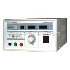 WB2675A杭州威博(WEIBO) WB2675A 泄漏電流測試儀