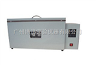 不锈钢电热水槽箱