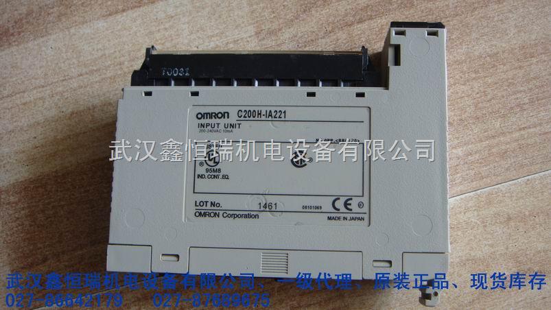 欧姆龙plc模块上海总代理