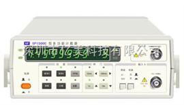 SP3000B供應盛普SP3000B多功能頻率計數器