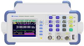 SP3382A南京盛普SP3382A智能微波頻率計數器