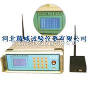 HNTT-D大体积混凝土温度测试仪(多点无线采集系统)大体积混凝土温度控制