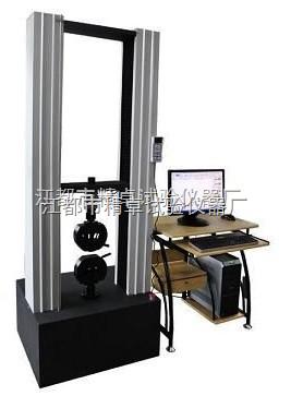 JZL-D系列金属材料拉力试验机 |拉力机