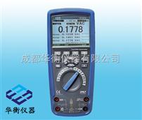 DT-9979系列專業真有效值防水型數字萬用表