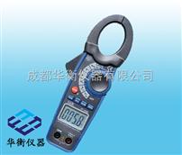 DT-3348 1000A真有效值交直流功率鉗型表