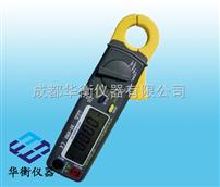 DT-9702小鉗口交直流鉗形表