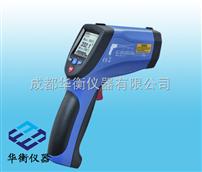 DT-8878系列點陣式雙激光專業紅外線測溫儀
