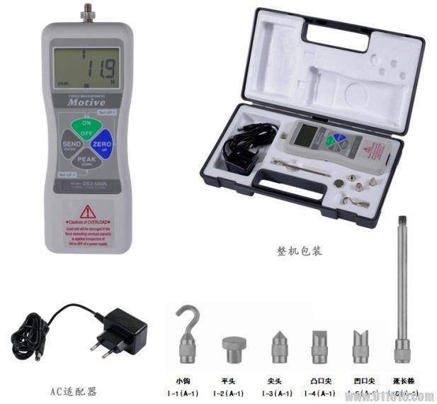DS2-50N推拉力计/DS2-50N测力计价格