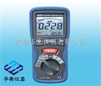 DT-5505專業數字絕緣表