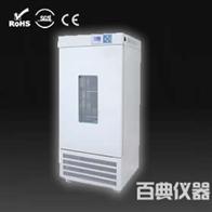 LRH-100CB低温培养箱生产厂家