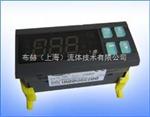 IR33C0HR004温控表