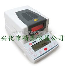 JT-K6快速水分分析仪生产厂家