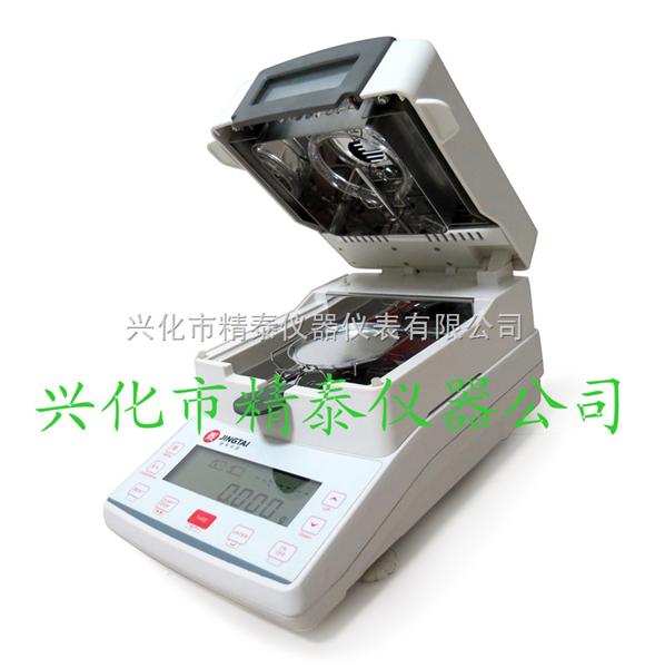 新款卤素水分测试仪JT-K10价格,卤素水分仪