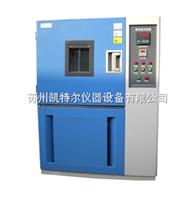 100L高低温试验箱