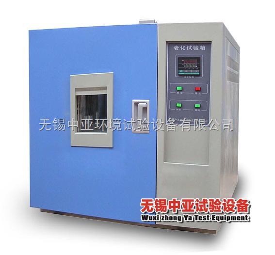 高温烘箱|烘箱|高温老化箱