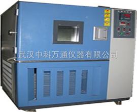 GDJS-0*型高低温交变湿热试验箱
