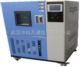 JMS-500交变霉菌环境箱
