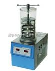 FD-1德天佑LED数字显示不锈钢冷阱和台面经济型冷冻干燥机