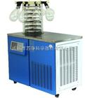 FD-27S德天佑智能型控温32段程序设置可设置加热曲线多歧管压盖型冻干机