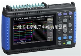 HIOKI日置輕巧型記錄儀LR8431-30