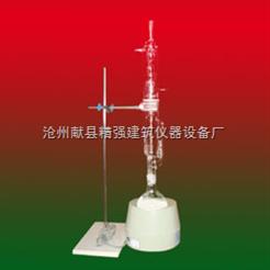 sya-0612a沥青含水量试验器