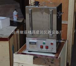 沥青提取三氯乙烯回收机
