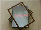 植物标本盒*现货*促销*北京合力科创