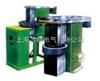 ZJ20K-4聯軸器加熱器/齒輪快速加熱器