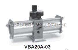VBA20A-03GNSMC增压阀