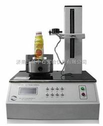 安瓿瓶圆周跳动检测仪(YBB00332002)